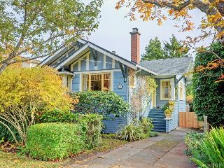 Main Photo: 943 Hampshire Road in VICTORIA: OB South Oak Bay Single Family Detached for sale (Oak Bay)  : MLS® # 384710