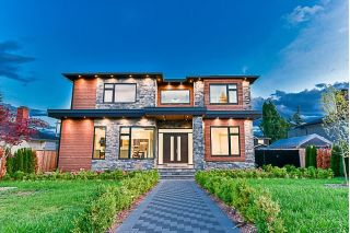 Main Photo: 6460 AUBREY Street in Burnaby: Parkcrest House for sale (Burnaby North)  : MLS® # R2220782