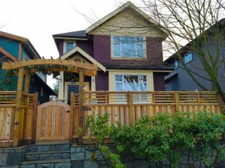 Main Photo: 2162 E 2ND Avenue in Vancouver: Grandview VE House 1/2 Duplex for sale (Vancouver East)  : MLS® # R2248163