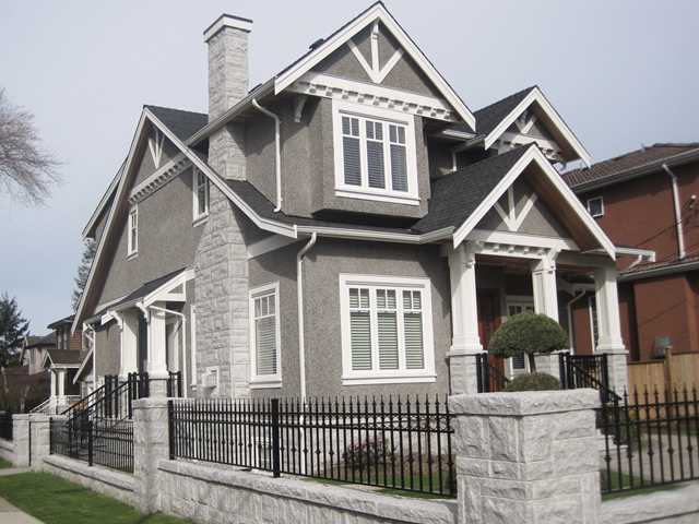 Main Photo: 5399 TRAFALGAR Street in Vancouver: Kerrisdale House for sale (Vancouver West)  : MLS®# V954241