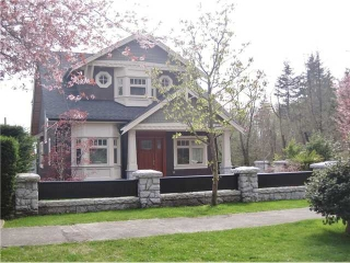 Main Photo: 4098 W 34TH Avenue in Vancouver: Dunbar House for sale (Vancouver West)  : MLS® # V958700