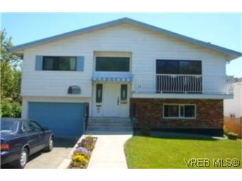 Main Photo: 2631 Forbes Street in VICTORIA: Vi Oaklands Single Family Detached for sale (Victoria)  : MLS® # 248594