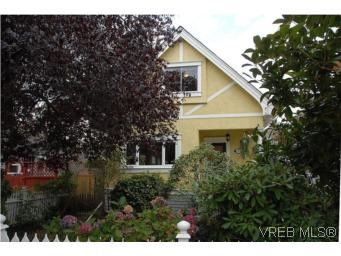 Photo 20: 1044 Redfern Street in VICTORIA: Vi Fairfield East Single Family Detached for sale (Victoria)  : MLS® # 269275
