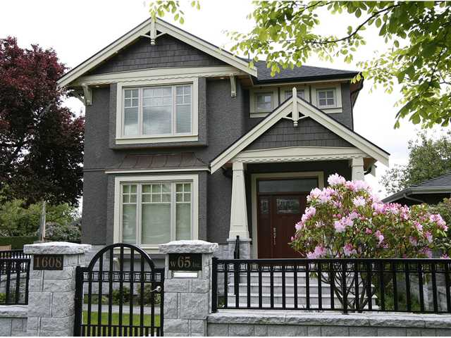 Main Photo: 1608 W 65TH Avenue in Vancouver: S.W. Marine House for sale (Vancouver West)  : MLS® # V971737
