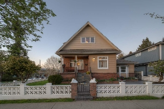 Main Photo: 715 FOURTH STREET in New Westminster: GlenBrooke North House for sale : MLS® # R2159867