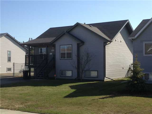 Main Photo: 8519 91ST Street in Fort St. John: Fort St. John - City SE House for sale (Fort St. John (Zone 60))  : MLS® # N227119