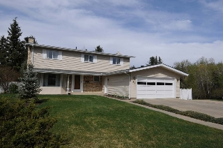 Main Photo: 41 Valleyview Crescent: Edmonton Single Family for sale : MLS®# E4018060