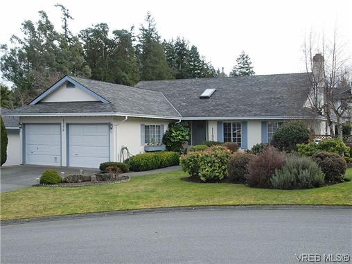 Main Photo: 1190 Maplegrove Place in VICTORIA: SE Sunnymead Single Family Detached for sale (Saanich East)  : MLS® # 307244