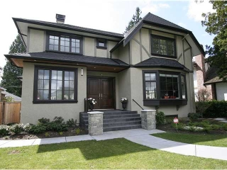 Main Photo: 2488 W 34TH Avenue in Vancouver: Quilchena House for sale (Vancouver West)  : MLS® # V957177