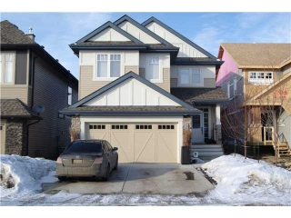 Main Photo: 886 ARMITAGE Way in EDMONTON: Zone 56 House for sale (Edmonton)  : MLS(r) # E3326826
