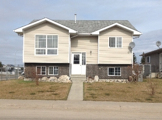 Main Photo: 3649 55 Avenue in Whitecourt: House for sale : MLS® # 39701