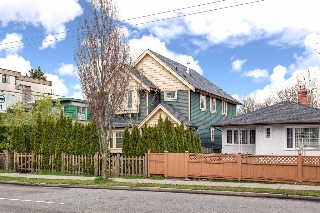 Main Photo: 1943 East Broadway in Vancouver: Grandview VE House 1/2 Duplex for sale (Vancouver East)