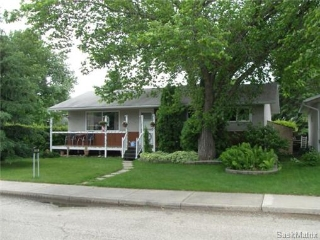 Main Photo: 540 East Place in Saskatoon: Eastview Single Family Dwelling for sale (Saskatoon Area 02)  : MLS® # 503868