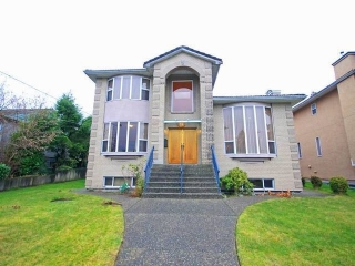 Main Photo: 5265 MARINE DR in Burnaby: South Slope House for sale (Burnaby South)  : MLS® # V1099806