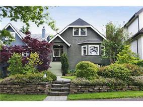 Main Photo: 3072 W 26th Avenue in Vancouver: MacKenzie Heights House for sale (Vancouver West)  : MLS® # V1009078