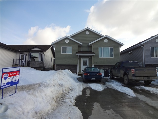 Main Photo: 8619 113TH Avenue in Fort St. John: Fort St. John - City NE House for sale (Fort St. John (Zone 60))  : MLS® # N226412