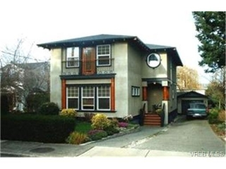 Main Photo: 2048 Meadow Place in VICTORIA: OB North Oak Bay Single Family Detached for sale (Oak Bay)  : MLS® # 197211