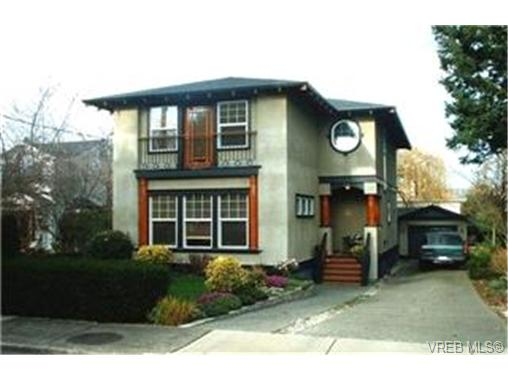 Main Photo: 2048 Meadow Place in VICTORIA: OB North Oak Bay Single Family Detached for sale (Oak Bay)  : MLS®# 197211