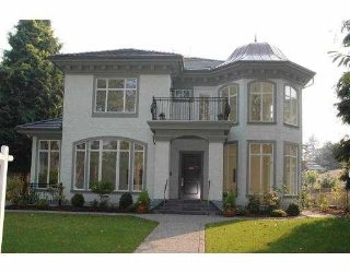 Main Photo: 5868 MARGUERITE ST in Vancouver: South Granville House for sale (Vancouver West)  : MLS(r) # V556610