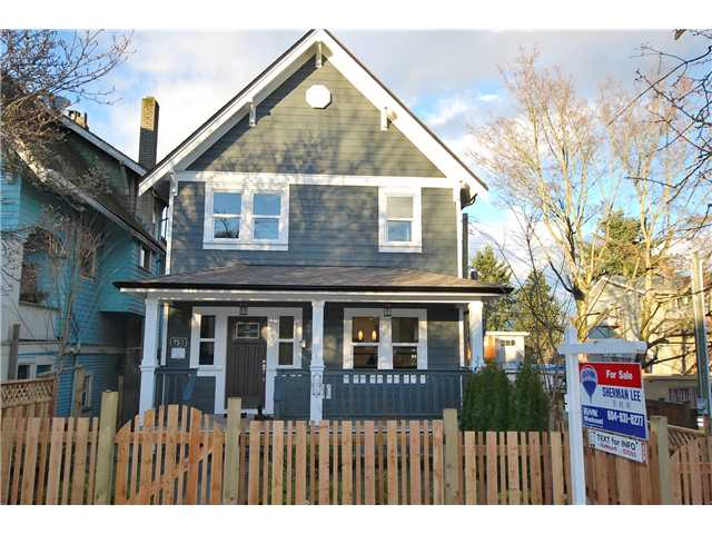 Main Photo: 753 E 11TH AV in Vancouver: Mount Pleasant VE House 1/2 Duplex for sale (Vancouver East)  : MLS® # V1027525