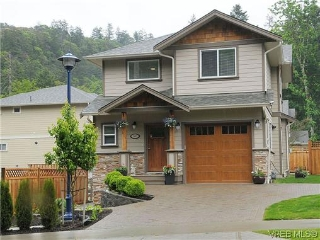 Main Photo: 2482 Mill Hill Road in VICTORIA: La Mill Hill Single Family Detached for sale (Langford)  : MLS(r) # 324081