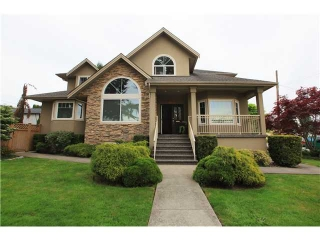 Main Photo: 1010 MOODY Avenue in North Vancouver: Boulevard House for sale : MLS(r) # V1006919