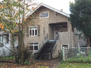 Main Photo: 332 E 17th Avenue in Vancouver: Main House for sale (Vancouver East)