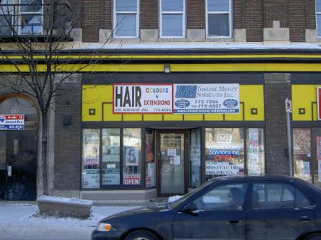 Photo 11: 670 SARGENT AVE.: Industrial / Commercial / Investment for sale (West End)  : MLS® # 2902371
