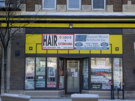 Main Photo: 670 SARGENT AVE.: Industrial / Commercial / Investment for sale (West End)  : MLS® # 2902371