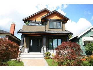 Main Photo: 2957 W 40TH AV in Vancouver: Kerrisdale House for sale (Vancouver West)  : MLS® # V1025251