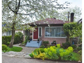 Main Photo: 2575 E 18TH Avenue in Vancouver: Renfrew Heights House for sale (Vancouver East)  : MLS(r) # V1004149