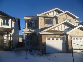 Main Photo: 17013 - 120 Street in Edmonton: Rapperswill House Duplex for rent
