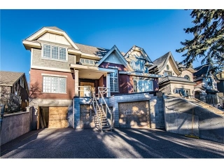 Main Photo: 1404 PREMIER WY SW in Calgary: Upper Mount Royal House for sale : MLS®# C4090500
