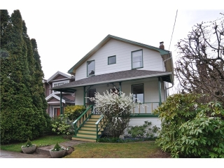 Main Photo: 7935 BIRCH Street in Vancouver: Marpole House for sale (Vancouver West)  : MLS® # V1009849