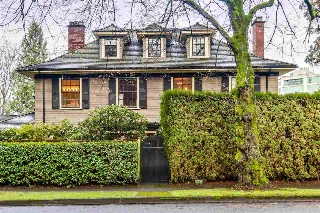Main Photo: 1511 MARPOLE AVENUE in Vancouver: Shaughnessy House for sale (Vancouver West)  : MLS® # R2032478