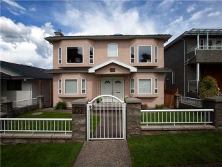 Main Photo: 3455 WORTHINGTON Drive in Vancouver: Renfrew Heights House for sale (Vancouver East)  : MLS® # V955444
