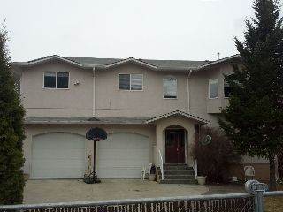 Main Photo: 2094 Glenwood Drive in Kamloops: Valleyview House for sale : MLS(r) # 114761