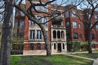 Main Photo: 1200 E Madison Park Unit G in Chicago: Rentals for rent