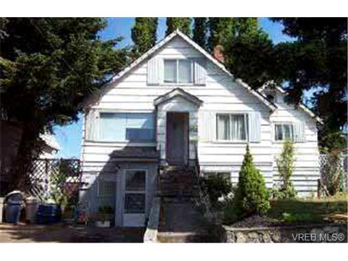 Main Photo: 954 Tattersall Drive in VICTORIA: SE Quadra Single Family Detached for sale (Saanich East)  : MLS® # 179114