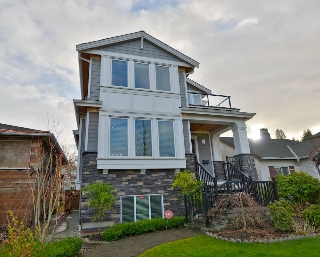 Main Photo: 2848 West 24th Avenue in Vancouver: Arbutus House for sale (Vancouver West)  : MLS® # R2030190