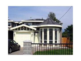 Main Photo: 3965 Price Street in Burnaby: Central Park BS House 1/2 Duplex for sale (Burnaby South)  : MLS® # V1058719