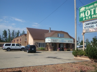 Main Photo: 3515 Caxton Street in Whitecourt: Business with Property for sale : MLS(r) # 36336