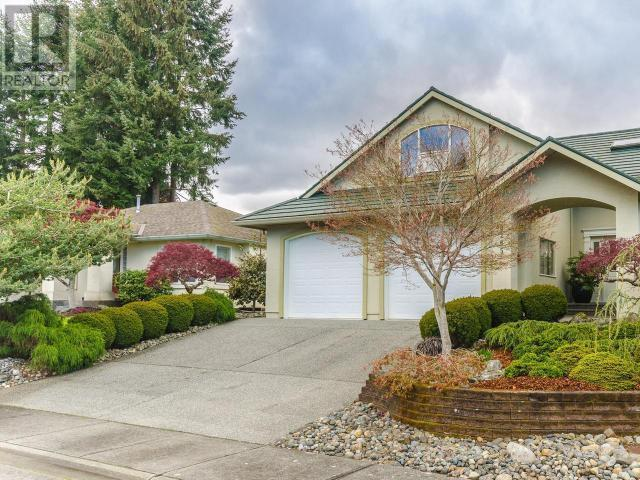 Main Photo: 6265 FERLEY PLACE in NANAIMO: House for sale : MLS® # 423373