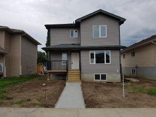 Main Photo: 16 Pritchard Drive in Whitecourt: House for sale : MLS® # 44733
