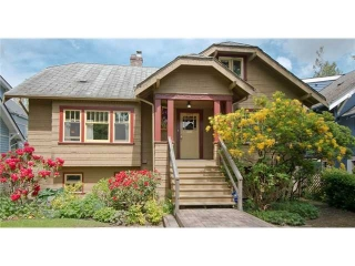 Main Photo: 2677 W 43RD Avenue in Vancouver: Kerrisdale House for sale (Vancouver West)  : MLS(r) # V1008031