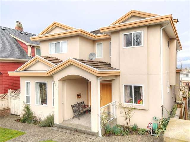 Main Photo: 627 E 30TH Avenue in Vancouver: Fraser VE House for sale (Vancouver East)  : MLS® # V935210