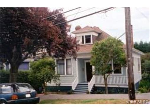Main Photo: 2928 Fifth Street in VICTORIA: Vi Mayfair Single Family Detached for sale (Victoria)  : MLS® # 180409