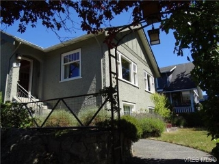 Main Photo: 1704 Hollywood Crescent in VICTORIA: Vi Fairfield East Single Family Detached for sale (Victoria)  : MLS® # 327116