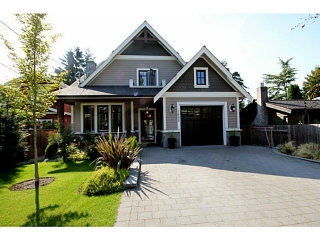 Main Photo: 1663 FARRELL CR in Tsawwassen: Beach Grove House for sale : MLS(r) # V1081696