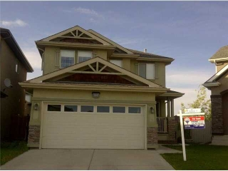 Main Photo: 100 EVERWILLOW Green SW in CALGARY: Evergreen Residential Detached Single Family for sale (Calgary)  : MLS® # C3525705